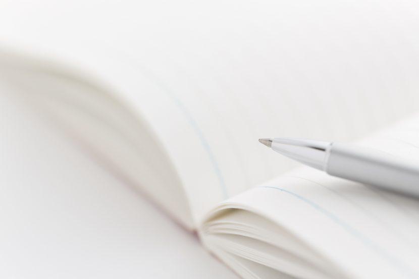 中綴じ式の実験ノート