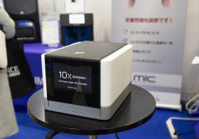 10x Genomics社 『Chromium』